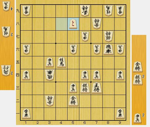 f:id:onsen222:20180509214511p:plain