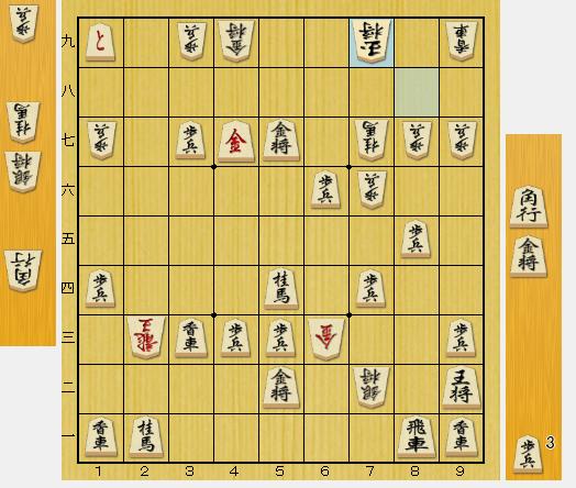 f:id:onsen222:20180511085034p:plain