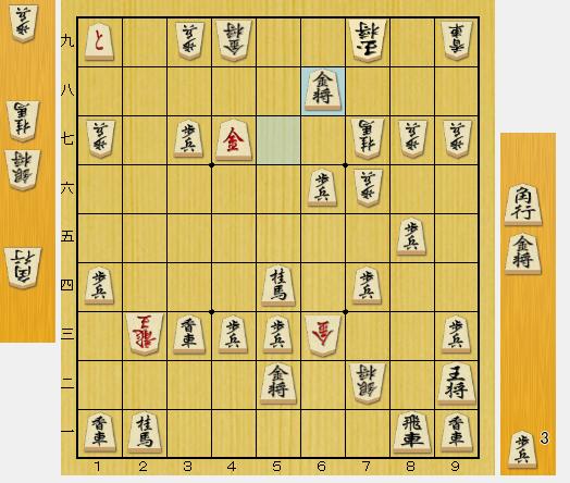 f:id:onsen222:20180511085158p:plain