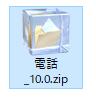 f:id:onsen222:20180513070142p:plain