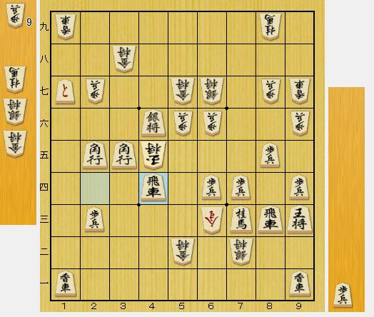 f:id:onsen222:20180515090941p:plain