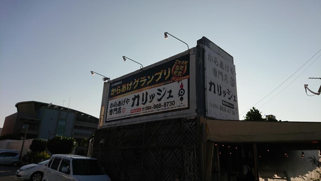 f:id:onsen222:20180522233507j:plain