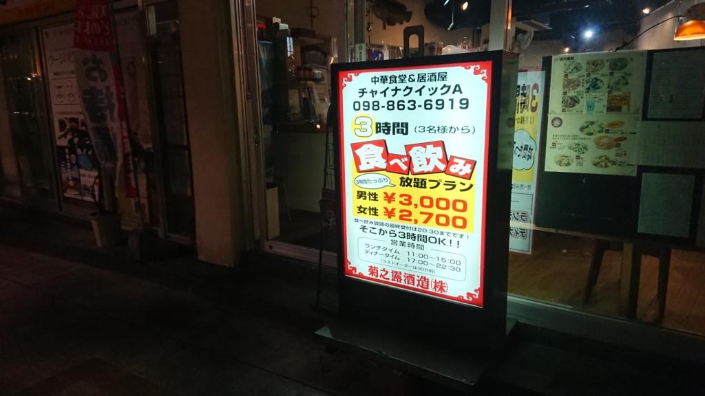 f:id:onsen222:20180526025241j:plain