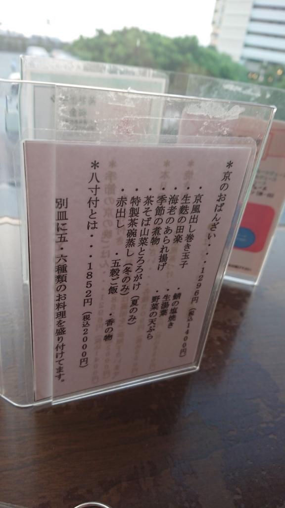 f:id:onsen222:20180528000504j:plain