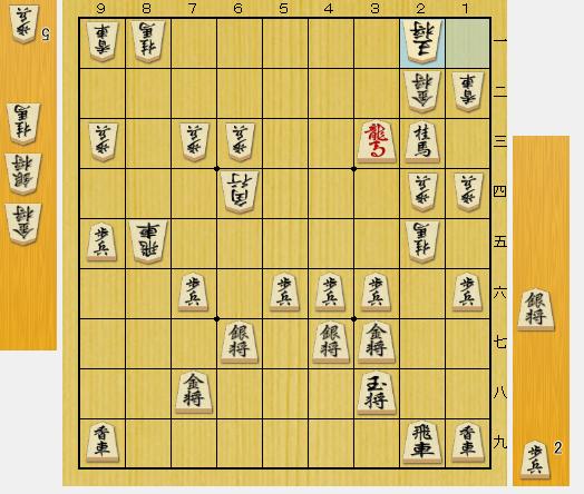 f:id:onsen222:20180601192638p:plain