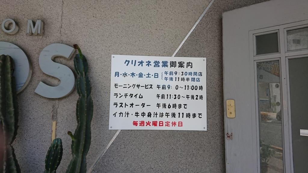 f:id:onsen222:20180625153253j:plain