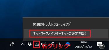 f:id:onsen222:20180718060054p:plain