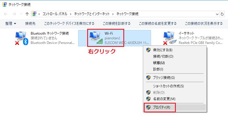 f:id:onsen222:20180718060101p:plain