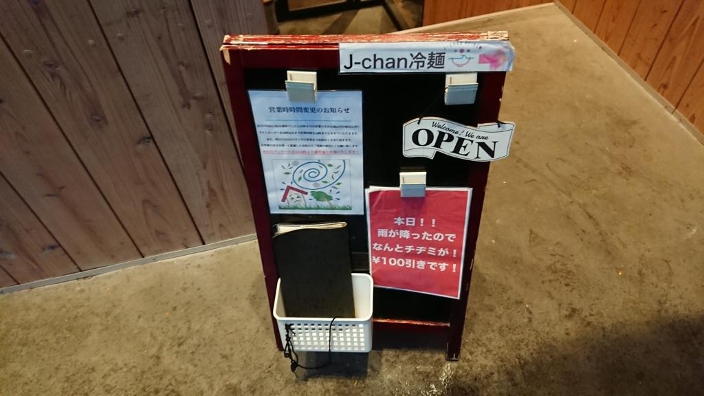 f:id:onsen222:20180721161613j:plain