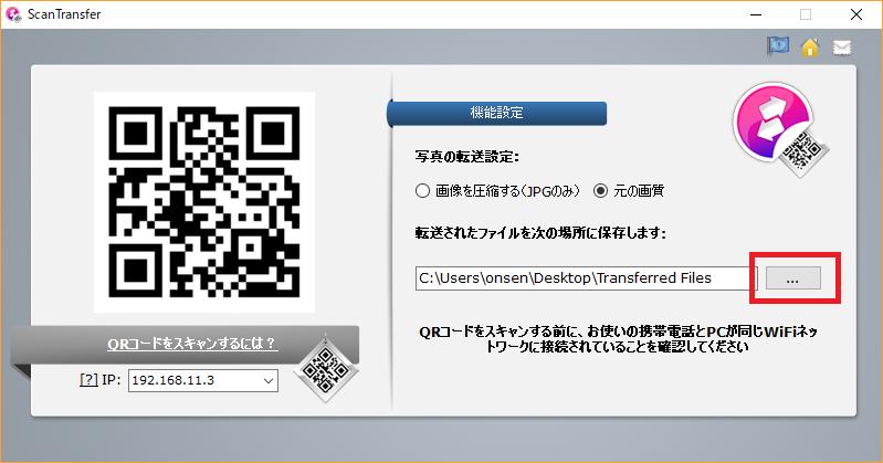 f:id:onsen222:20180725083452p:plain