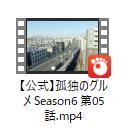 f:id:onsen222:20180726030126p:plain