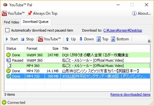 f:id:onsen222:20180726030135p:plain