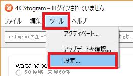 f:id:onsen222:20180726204648p:plain