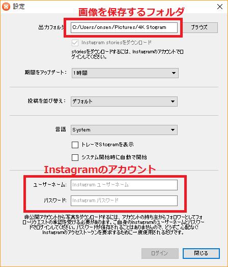 f:id:onsen222:20180726204714p:plain