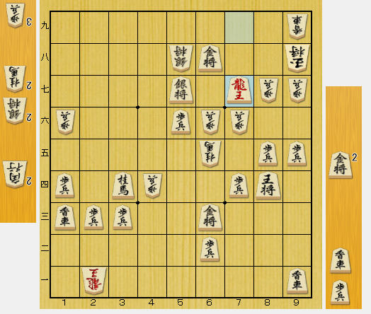 f:id:onsen222:20180729080654p:plain