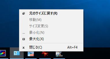 f:id:onsen222:20180730155526p:plain