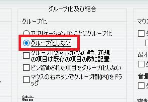 f:id:onsen222:20180730155719p:plain