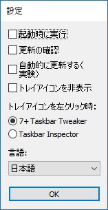 f:id:onsen222:20180730155818p:plain