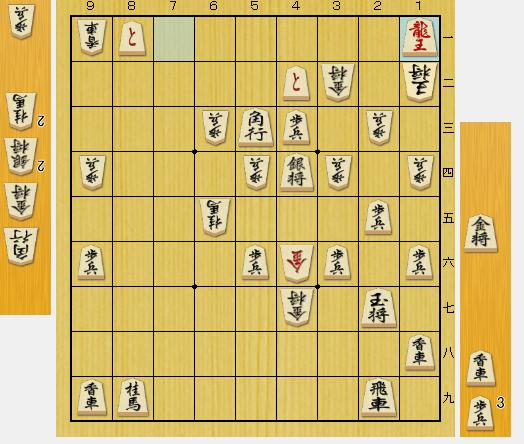 f:id:onsen222:20180731231933p:plain