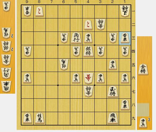 f:id:onsen222:20180731232003p:plain