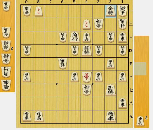 f:id:onsen222:20180731232102p:plain