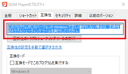 f:id:onsen222:20180801172517p:plain