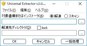 f:id:onsen222:20180802114027p:plain
