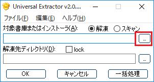 f:id:onsen222:20180802114045p:plain