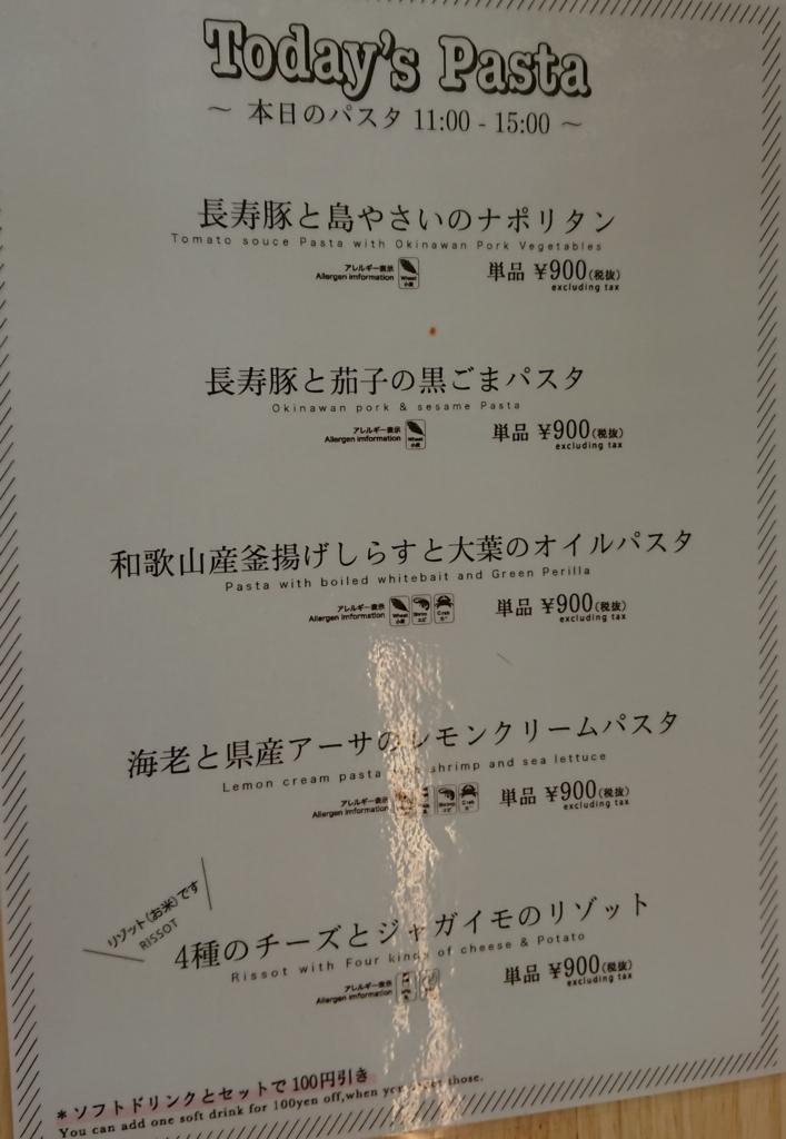 f:id:onsen222:20180816140238j:plain