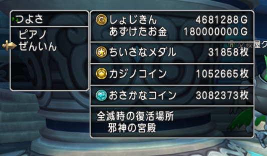 f:id:onsen222:20180823190050p:plain