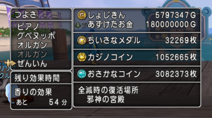 f:id:onsen222:20180824052951p:plain