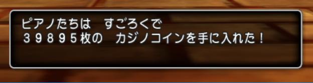 f:id:onsen222:20180827043618p:plain