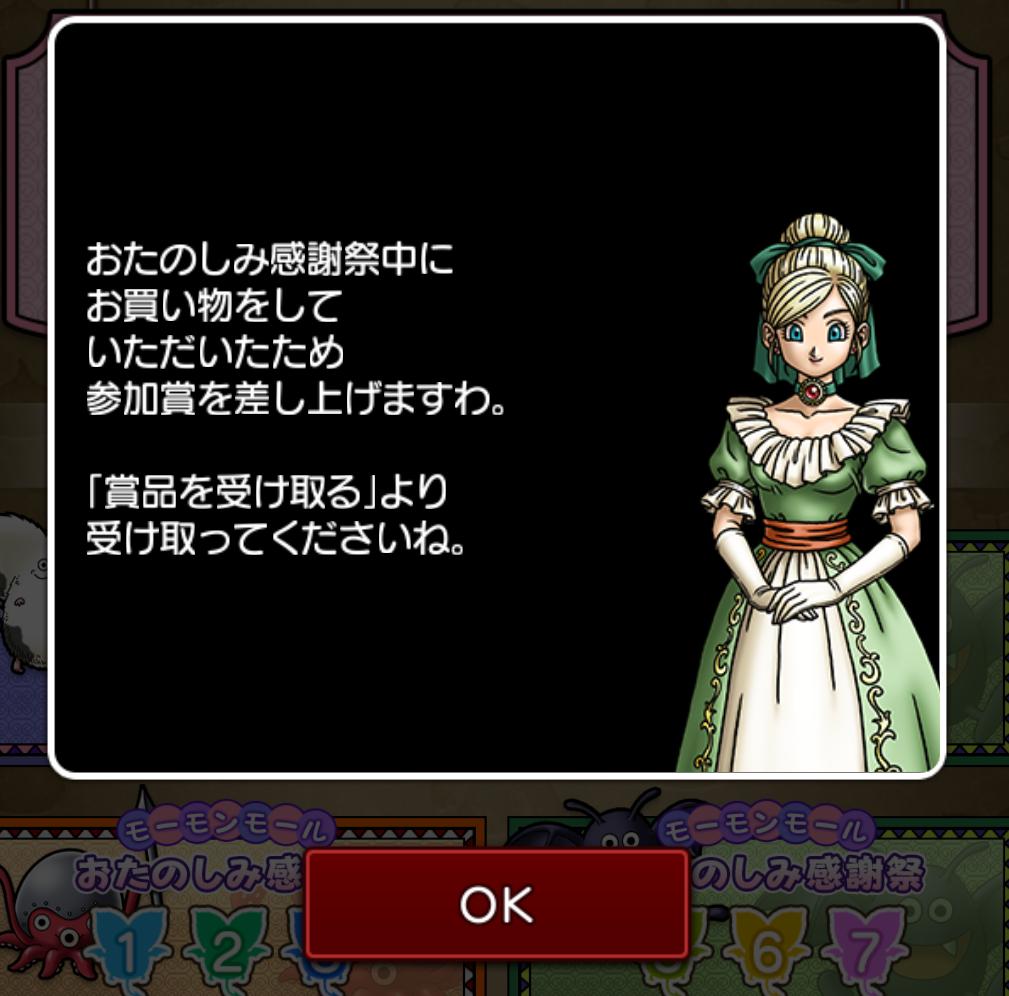 f:id:onsen222:20180830173534p:plain
