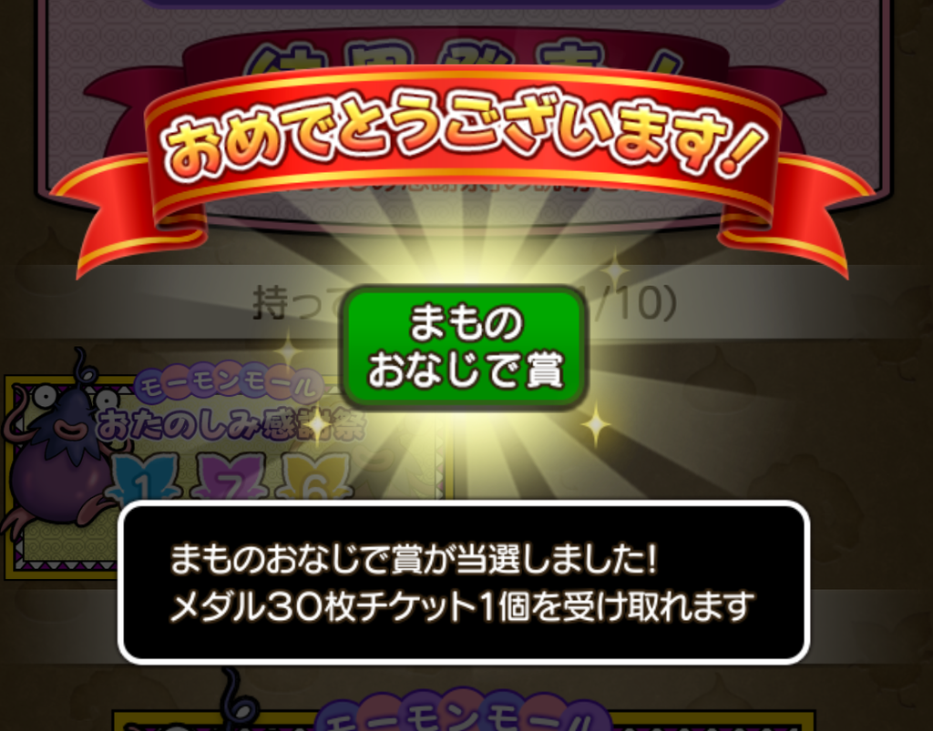f:id:onsen222:20180830173536p:plain