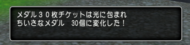 f:id:onsen222:20180830173610p:plain