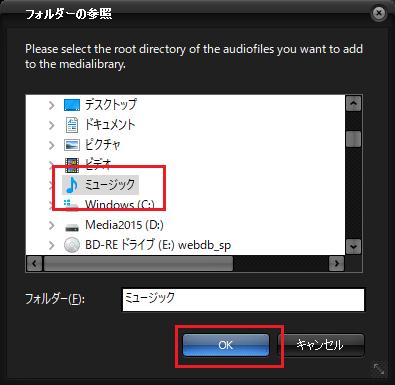 f:id:onsen222:20180830205744p:plain