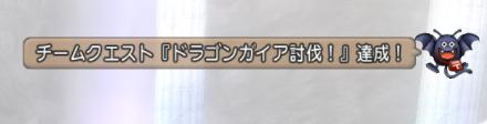 f:id:onsen222:20180831022518p:plain