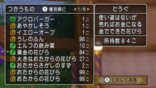 f:id:onsen222:20180831152610p:plain
