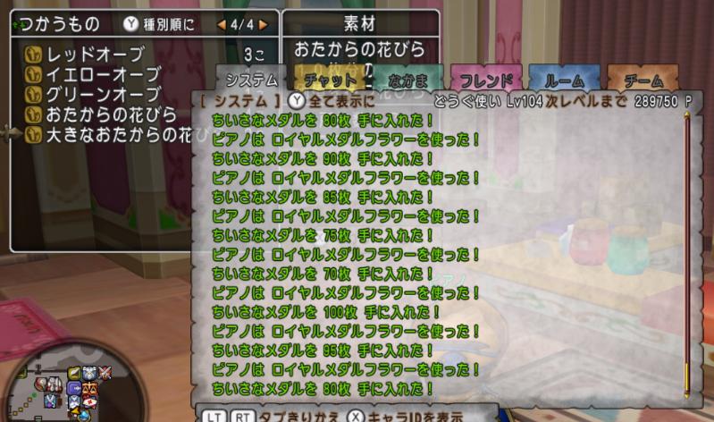 f:id:onsen222:20180831152626p:plain