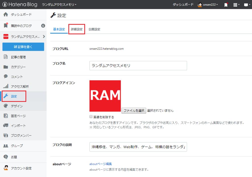 f:id:onsen222:20180901064250p:plain