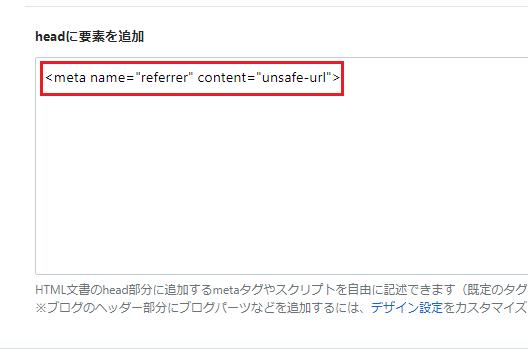f:id:onsen222:20180901064252p:plain