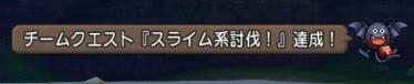f:id:onsen222:20180901073257p:plain