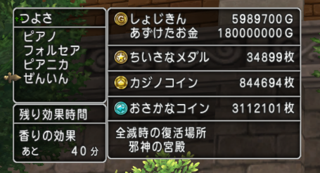 f:id:onsen222:20180901073311p:plain