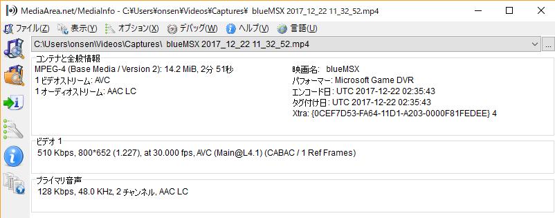 f:id:onsen222:20180902194919p:plain