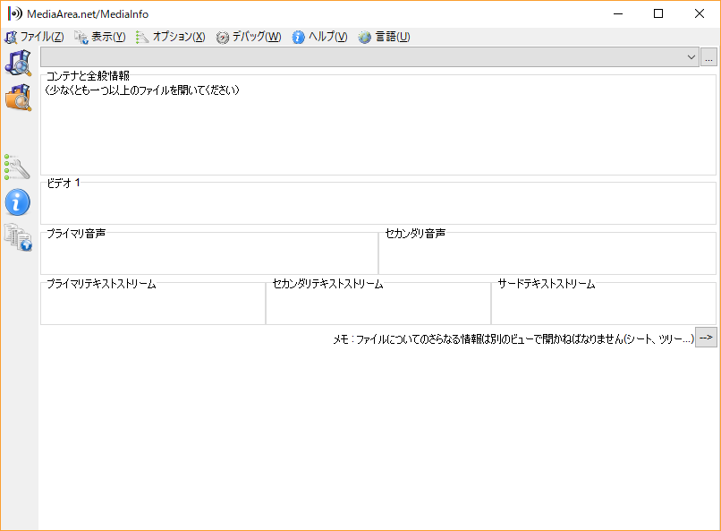 f:id:onsen222:20180902195127p:plain