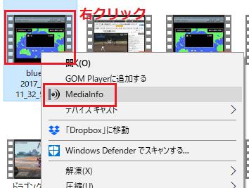 f:id:onsen222:20180902195134p:plain