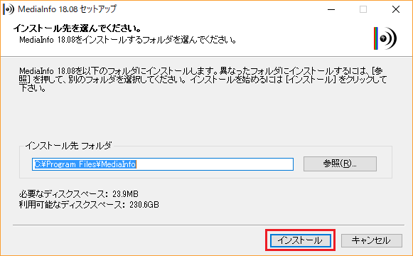 f:id:onsen222:20180902195136p:plain