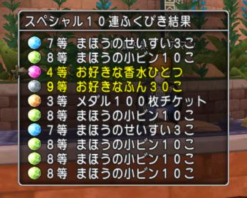 f:id:onsen222:20180903070529p:plain