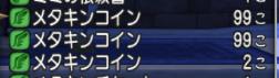 f:id:onsen222:20180903070530p:plain