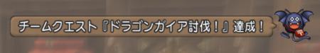 f:id:onsen222:20180903071020p:plain
